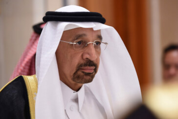 How Saudi Arabia plans to end the oil glut
