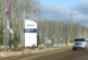 ​Suncor testing downhole heaters to improve oilsands SAGD performance