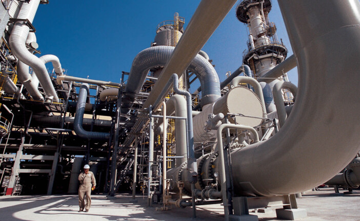 Qatar and Exxon Mobil plan US$10 billion gas investment in Texas