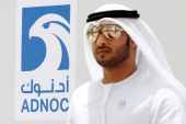 Brookfield, Global Infrastructure Partners in talks to team up for ADNOC gas pipelines
