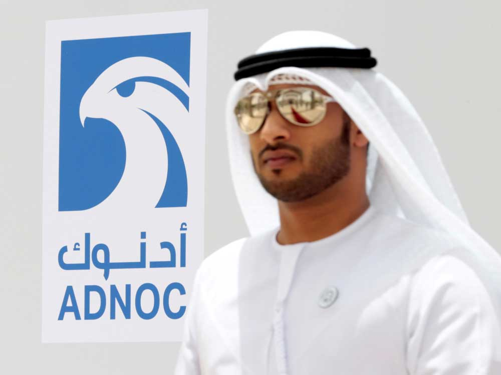 The Adnoc transaction values the pipelines at US$20.7 billion.